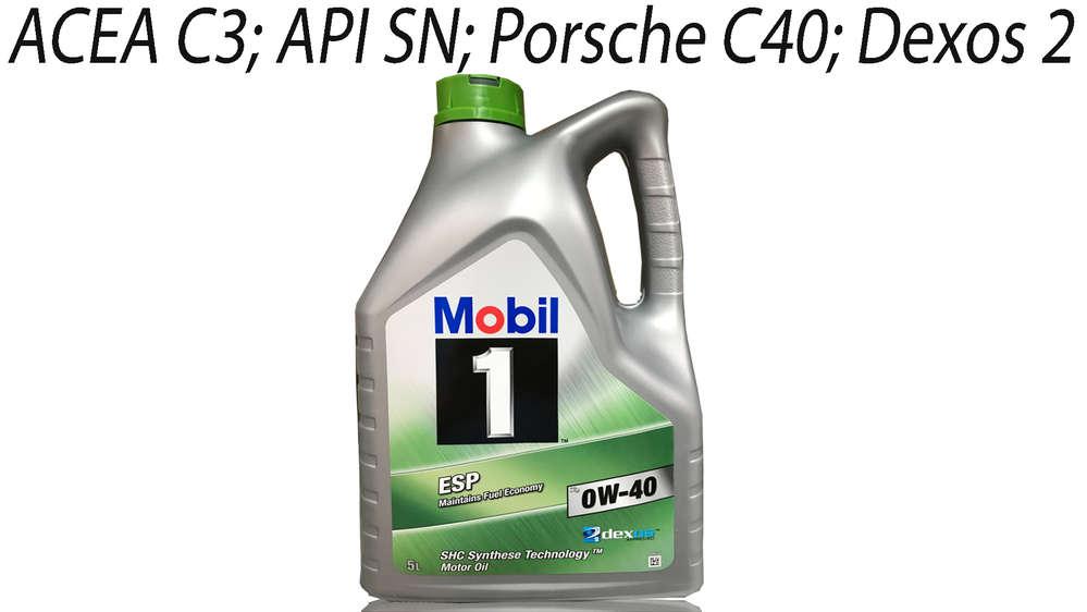 Omtalade Mobil 1 ESP X3 0W 40 MB 229.31, 229.51, 229.52 - B+F Schmierstoff GmbH KQ-74